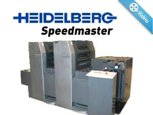 HEIDELBERG SPEEDMASTER 52-2