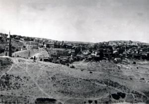 BİLECİK 1926'YA KADAR ERTUĞRUL'DU